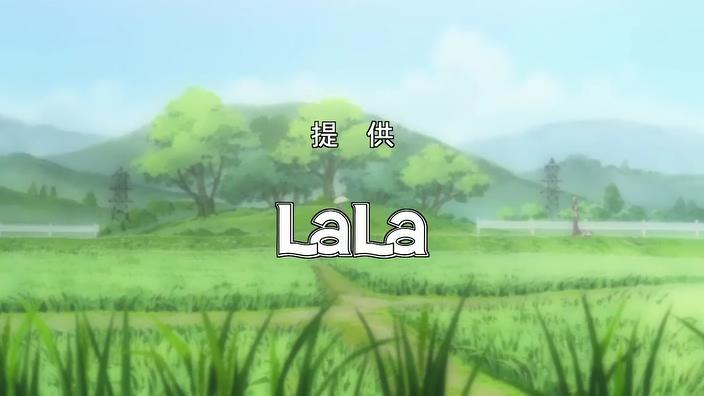 Sponsered by LaLa...wtf?