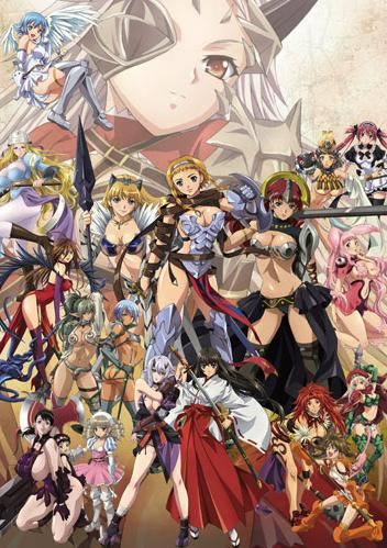 Epic Queens Blade Picture