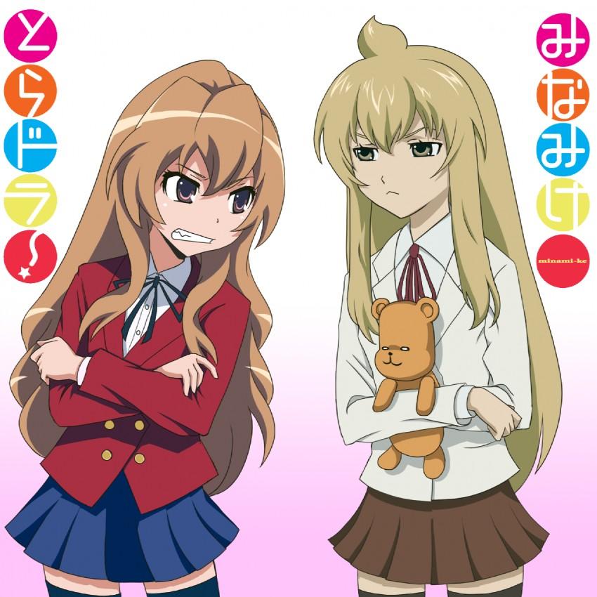 Toradora vs Minami-ke