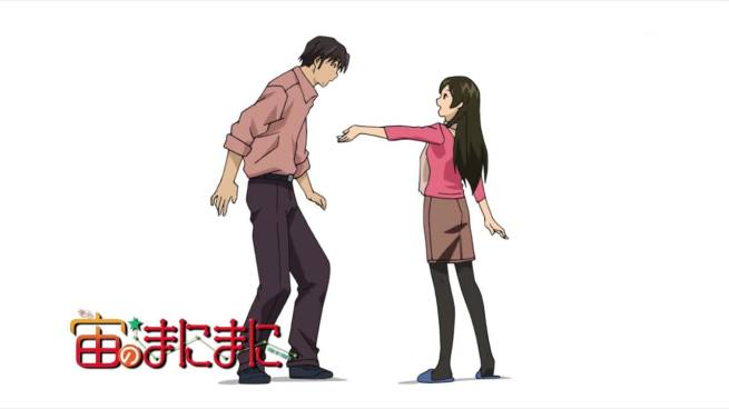 Sorry lady you don't stand a chance. He's a middle aged Japanese man, he clearly only likes high school girls