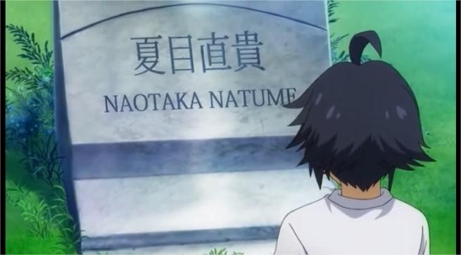 Asura Cryin' S2 5 9